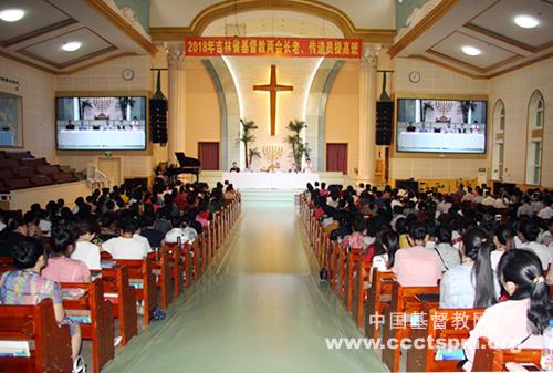 辛勤装备再出发_提高班-吉林省-教会-牧师-教会-牧师-自己的