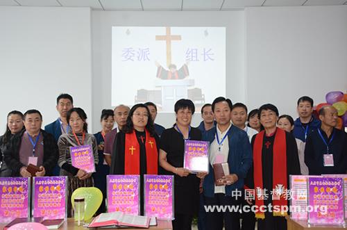 遵行《圣经》教导,共创幸福家庭_团契-见证-活动-参加-活动-参加-牧师