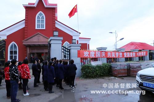 哈尔滨市教会d.jpg