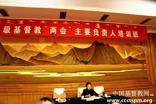 内蒙古举办三级基督教两会主要负责人培训班_内蒙古自治区-两会-中国化-培训班-中国化-并对-培训班