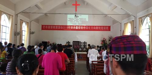 装备与更新_中国化-教会-景颇族-景颇族