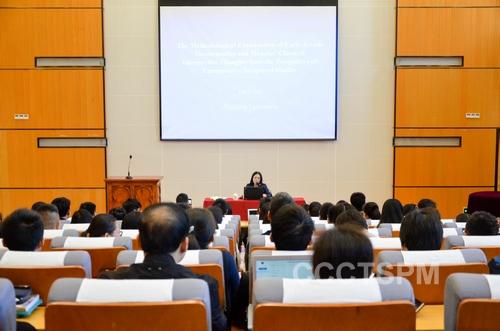 """""""汉语圣经方法论研究""""系列讲座在福湾讲坛举行_保罗-儒家-汉语-教授-教授-诠释-基督教"""
