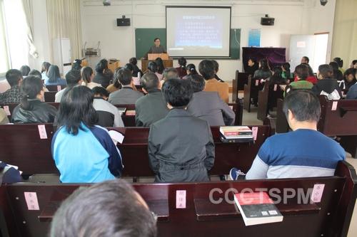 """江西圣经学校举办""""基督教与中国文化""""讲座_中国文化-圣经-论语-教与-论语-教与-中华文化"""