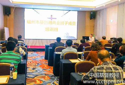 加强团体建设  提升工作效率_培训班-牧师-爱国-两会-爱国-两会-福建省