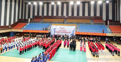 向上帝赞美   拥抱新时代_赞美-新时代-重庆市-代表队-重庆市-代表队-教会