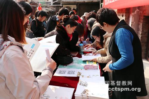 天津市基督教两会开展《天风》征订工作_天风-天津市-基督徒-征订-天津市-杂志-教会