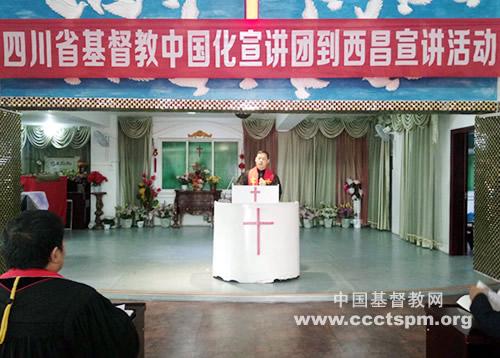 潺潺基督爱,浓浓彝乡情_宣讲-中国化-帮扶-两会-帮扶-两会-喜德县