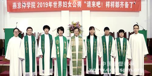 02燕京神学院.jpg