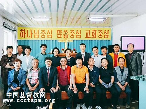 和龙市两会举行第二期朝汉族教会负责人联合聚会1 采用.jpg