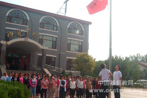 聊城市基督教三自爱国运动委员会举行庆祝新中国成立70周年系列活动照片1_副本.jpg