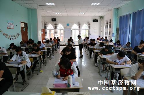 辽宁  东北神学院举行2019年招生考试 采用.png