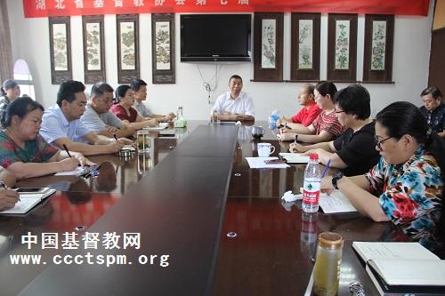 湖北省基督教两会年中工作新部署 采用.jpg