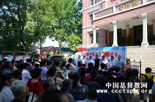济南市基督教两会举行庆祝新中国成立70周年系列活动2 采用.jpg