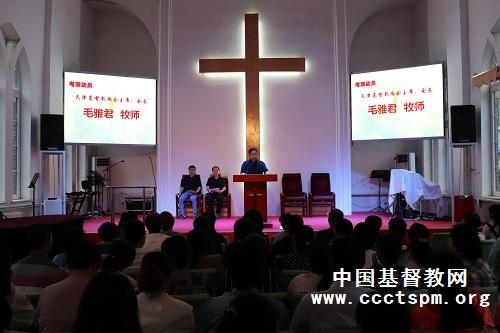 02毛雅君牧师在启动仪式上发言 采用.jpg