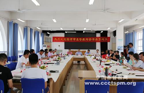 g推进基督教中国化实践照片1.jpg