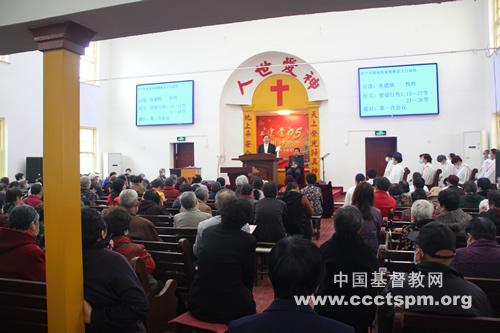 j基督教中国化主题宣讲活动照片1.jpg