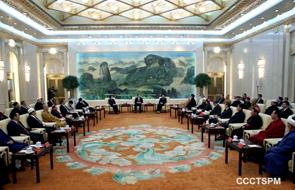 俞正声与全国性宗教团体负责人迎春座谈