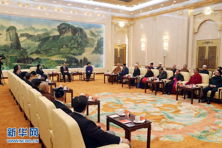 2017年俞正声与全国性宗教团体负责人迎春座谈