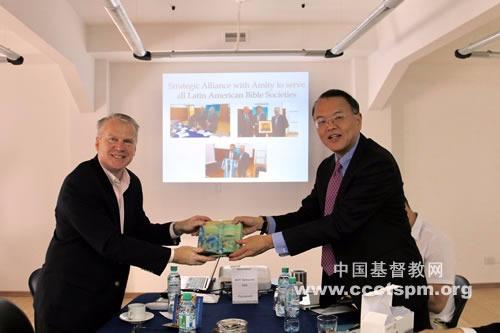 上海市基督教两会访问阿根廷圣经公会