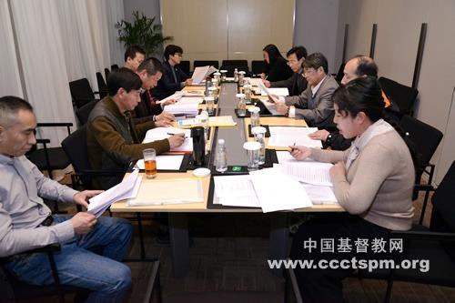 中国基督教神学教育委员会工作会议在沪召开