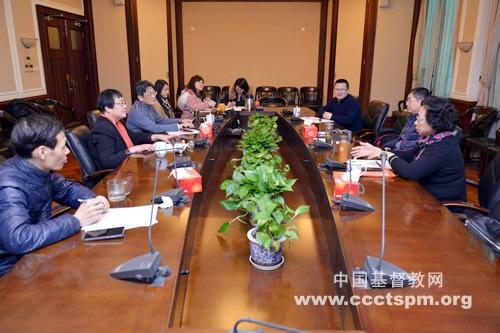 基督教全国两会社会服务委员会第四次全体会议在沪召开