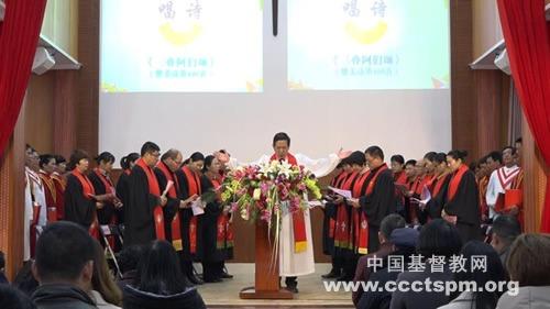 平潭综合实验区基督教两会东海集灵堂举行百年庆典活动