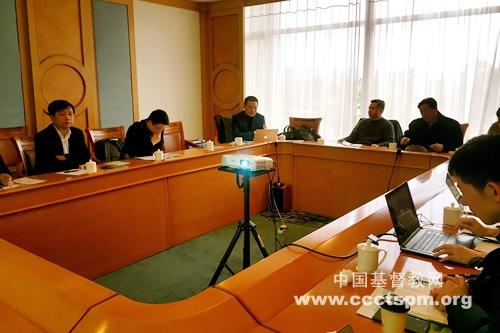 基督教全国两会传媒事工委员会第四次会议在宁波召开