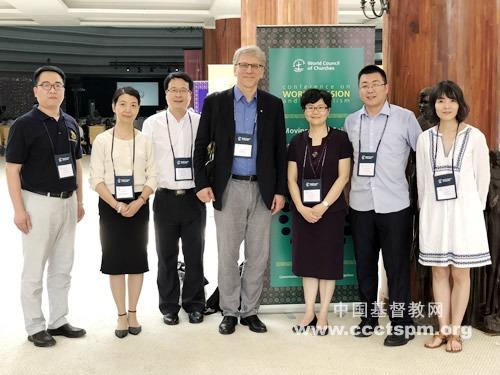 中国教会代表团赴坦桑尼亚参加第十四届世界宣教大会