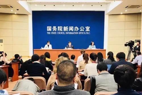 国务院新闻办发表《中国保障宗教信仰自由的政策和实践》白皮书