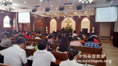 香柏木与皂荚木——张晓风教授在江苏神学院讲座