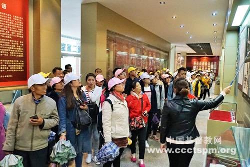 陕西圣经学校开展爱国主义教育活动