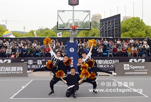 """金陵协和神学院舞蹈社团参加""""一带一路""""2018南京国际篮球3X3挑战赛啦啦操比赛并获佳绩"""