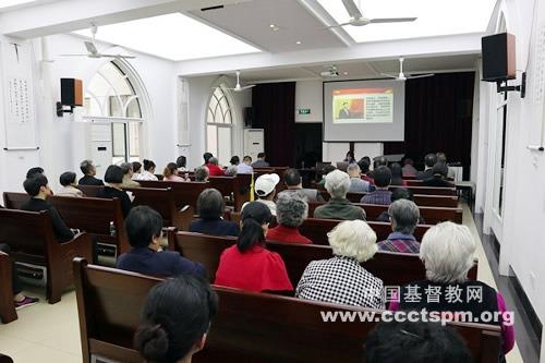 常州市基督教堂举行信徒代表大会