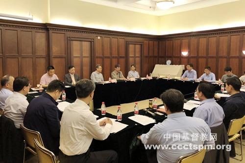 推进基督教中国化领导小组成立暨第一次工作会议在上海召开