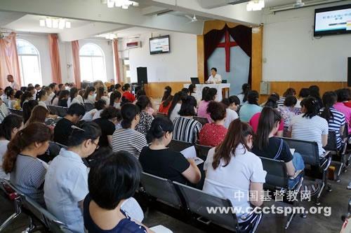 践行社会主义核心价值观,推动基督教中国化