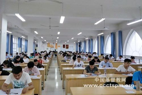 山东神学院举行2018年招生考试