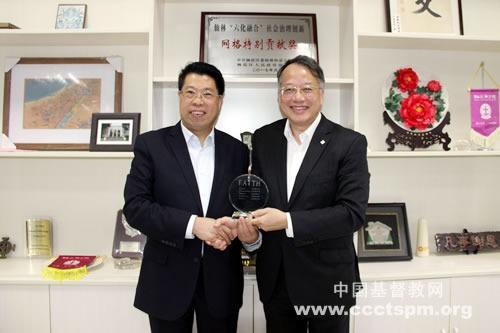 香港基督徒会计师团契应邀访问江苏神学院