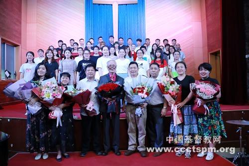 山东神学院举行辛树英教授90岁寿辰感恩演唱会
