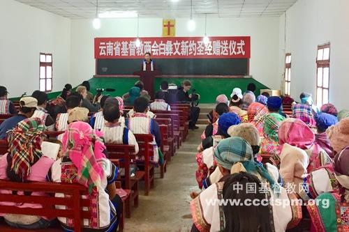 云南省基督教两会接待芬兰圣经公会访问团