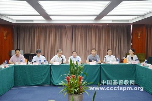 本届基督教全国两会第九次主席、会长联席会务(扩大)会议在沪举行