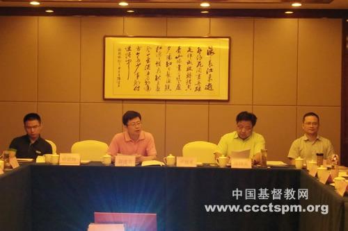 安徽神学院董事会第三次会议在合肥召开
