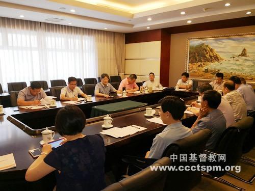 中国基督教神学教育委员会会议在青岛召开