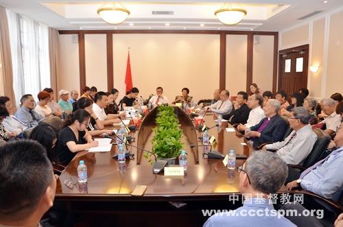 马来西亚圣经公会代表团一行访问中国基督教两会