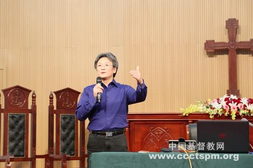 """金陵协和神学院举行""""基督教中国化""""讲座"""