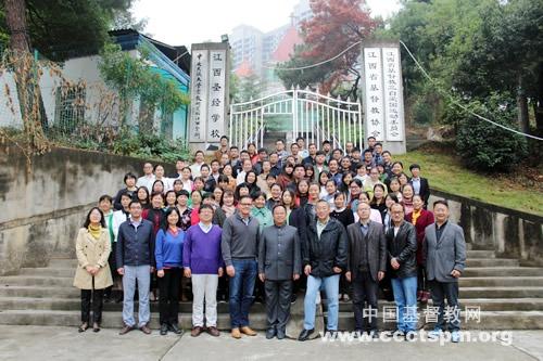 """美国""""中国伙伴""""一行访问江西省基督教两会和圣经学校"""