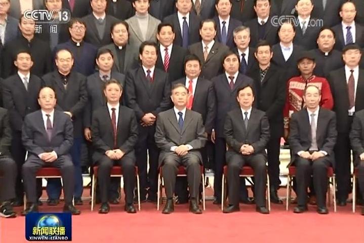 汪洋会见中国基督教第十次代表会议代表
