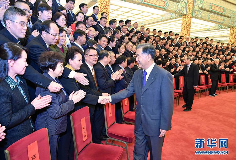 [视频]汪洋会见中国基督教第十次代表会议代表