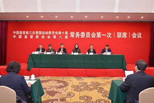 协同工作形成合力 共同建设好新时代中国教会