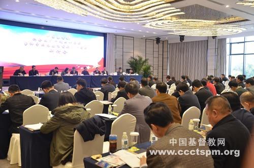 改革开放为中国教会带来健康和谐发展的春天