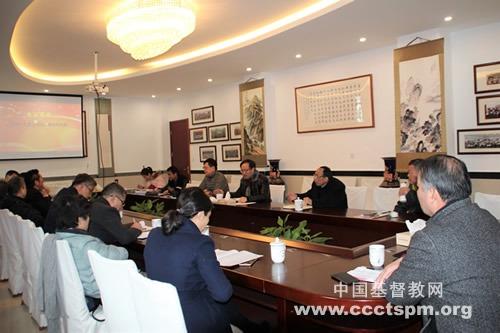 浙江省基督教两会社会服务系列会议在杭州召开